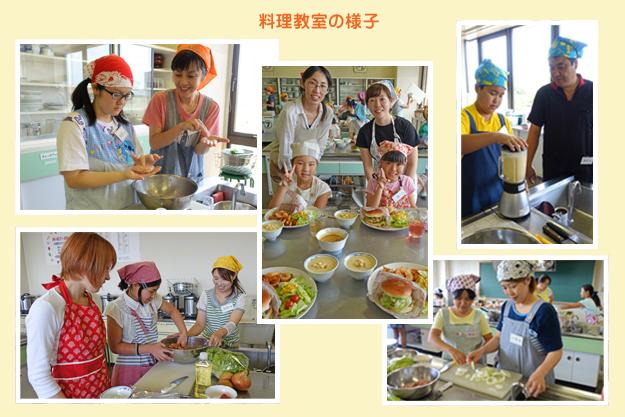2015年親子料理教室写真