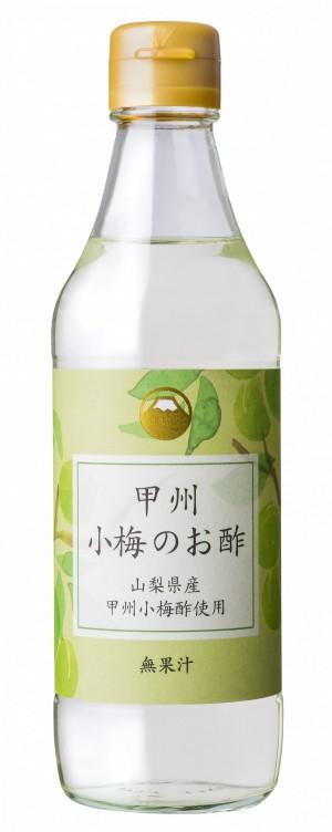 甲州小梅のお酢330ml